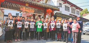 """惠南居民体验""""家门口""""服务站        近日,惠南镇开展以""""春临家门口、惠民新生活""""为主题的市民体验活动…"""
