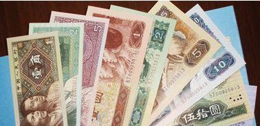 5月1日起停止第四套人民币部分券别流通