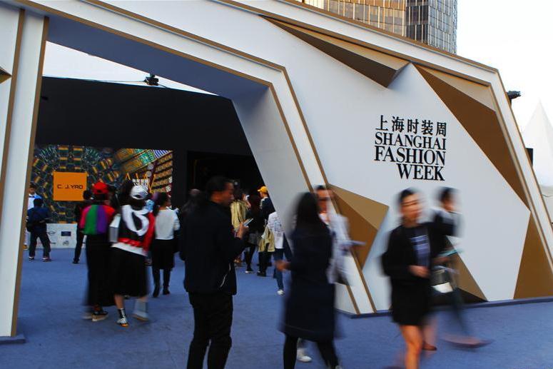 """上海致力打造""""第五大时装周"""""""