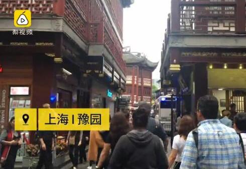 【视频】千名快递小哥看上海        他们,每天穿梭在城市的大街小巷中;他们,每天丈量着城市的每一幢楼房,每一寸土地…