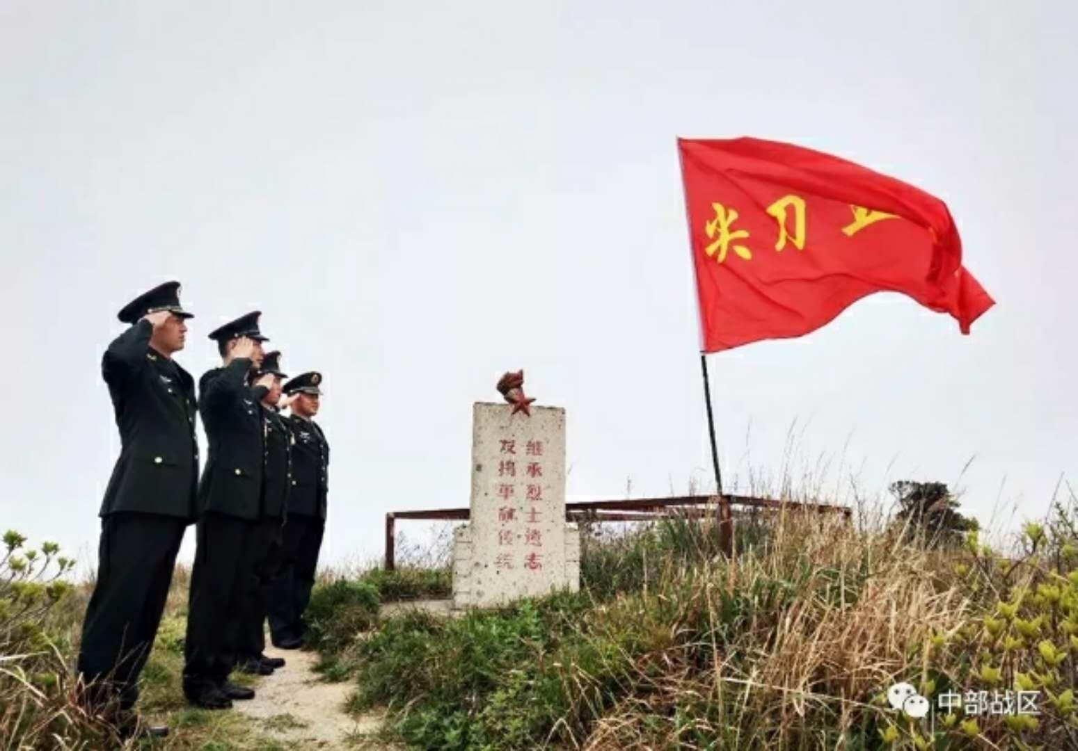 阳澄湖畔聆听抗战故事四明山下缅怀革命先烈