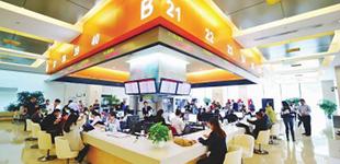 """一网通办在上海遍地开花2018,上海优化营商环境改革年。营商环境建设的核心———深化""""放管服""""改..."""