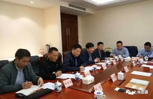 克拉玛依市拜访上海现代服务业联合会