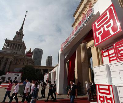 首届中国自主品牌博览会在上海开展