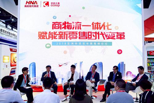 展示中国物流名片 亚洲物流双年展沪上开幕