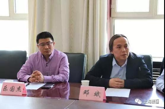 上海援疆催促新业态落地开花喀什区域首个大数据中心项目落地叶城