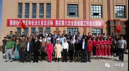 莎车县有多少人口_中国最牛的县城 新疆莎车