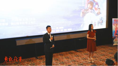 电影《勇敢往事》开启全球首映礼影片诗意风格获赞