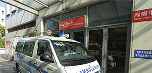 """上海开通962120康复专线上海在医疗急救系统设立""""962120""""出院康复专线,通过分流减少对120急救业务的影响……"""