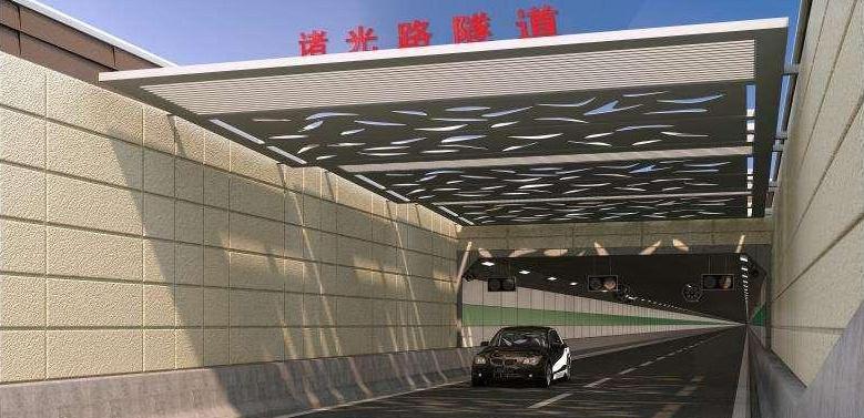 上海诸光路通道贯通!地面道路9月建成
