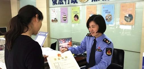 """""""一窗通""""实现5天可营业 开办一家企业需多长时间?近日,上海市工商局局长在接受记者采访时表示,在上海,只需5天……"""