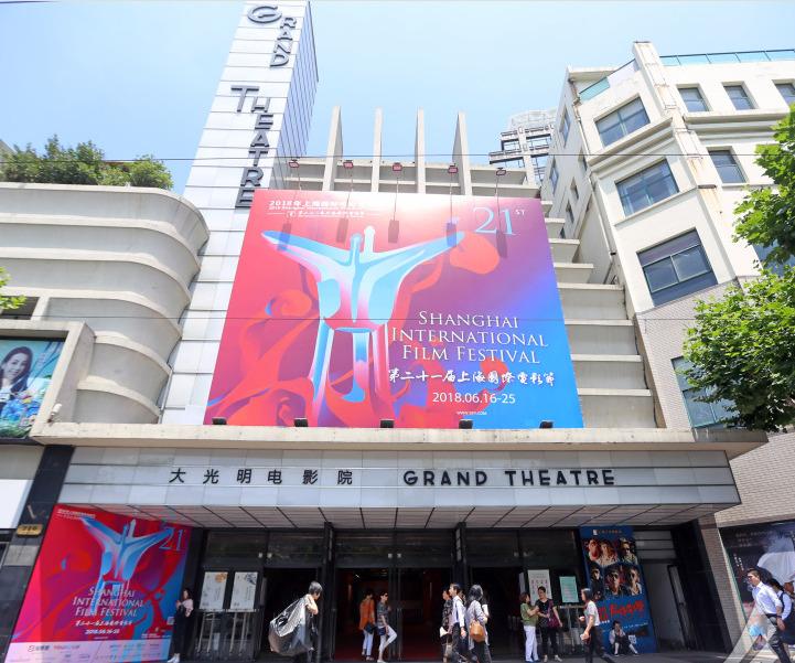 上海迎来电影盛宴 影迷也能走红毯
