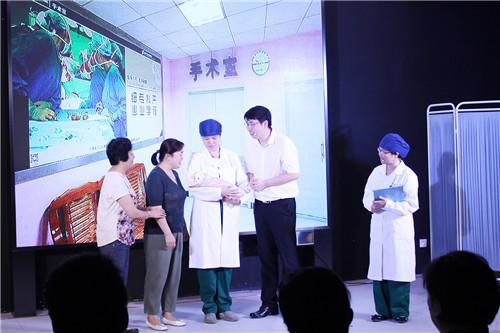 杨浦区预防艾滋宣教倡导孕产妇健康生活方式