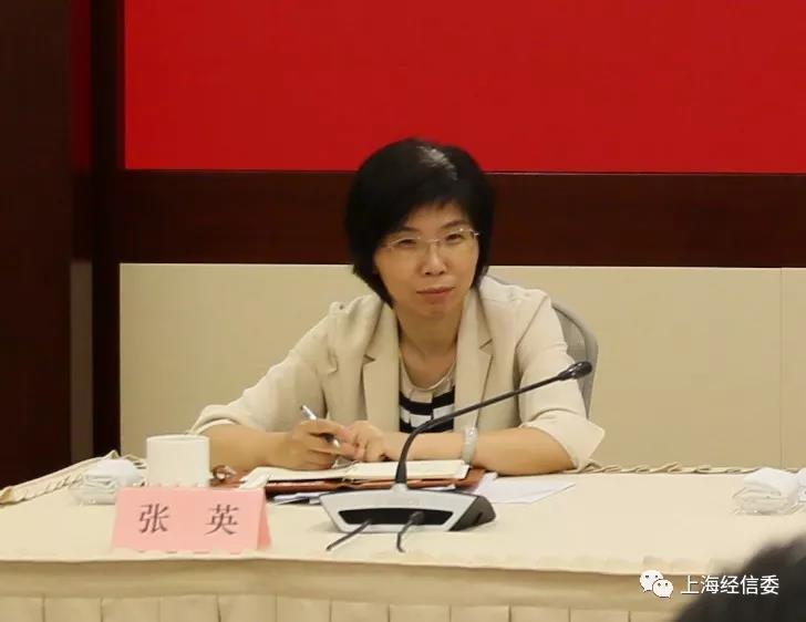 上海市工业互联网工作推进会今举行