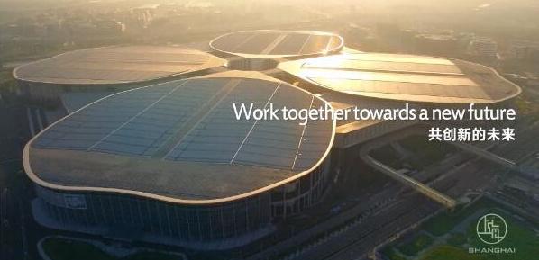 中国国际进口博览会:新时代,共享未来        首届中国国际进口博览会将于今年11月5-10日在国家会展中心(上海)举办…