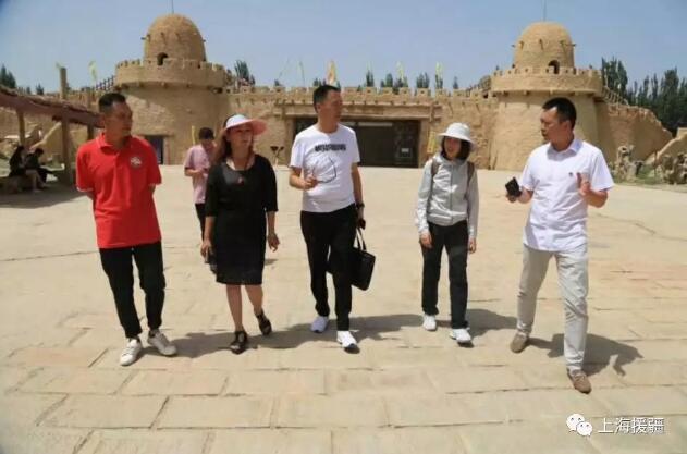 中央电视台焦点访谈栏目组聚焦旅游扶贫_如何有效减肥