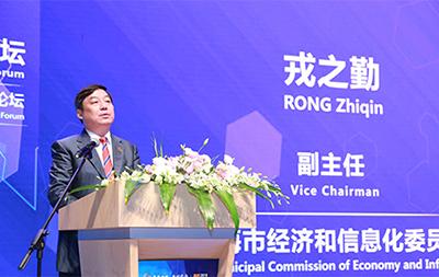 """2018工博会:""""国际中小企业创新发展系列论坛""""在沪举行"""