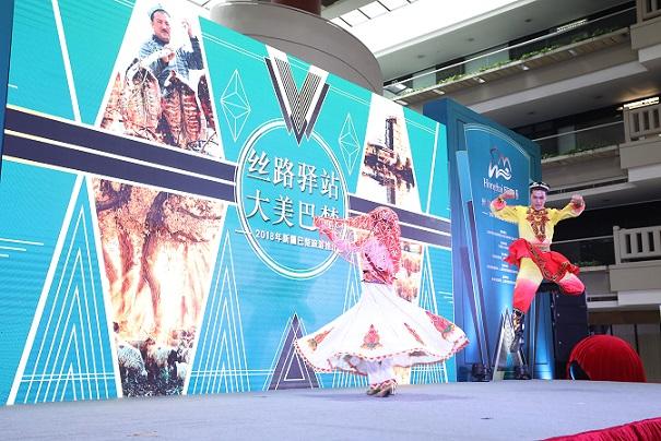 新疆巴楚旅游专题推介会在沪举办