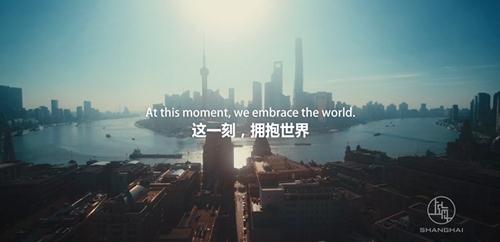"""有一种相聚叫""""进博会""""        进口博览会上海城市形象片另辟蹊径,一连推出""""大美""""""""人文""""""""活力""""""""机遇""""四部…"""
