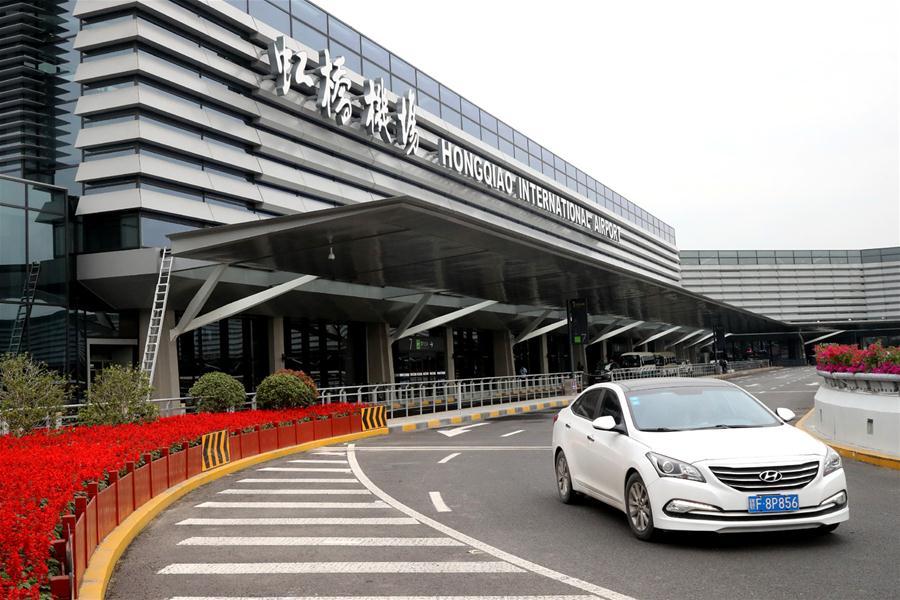 虹桥机场1号航站楼将启用