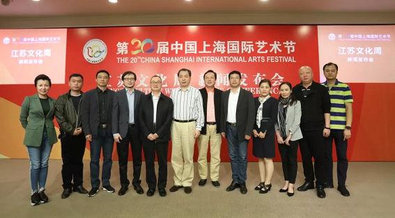 上海国际艺术节江苏文化周带申城市民领略璀璨运河文化