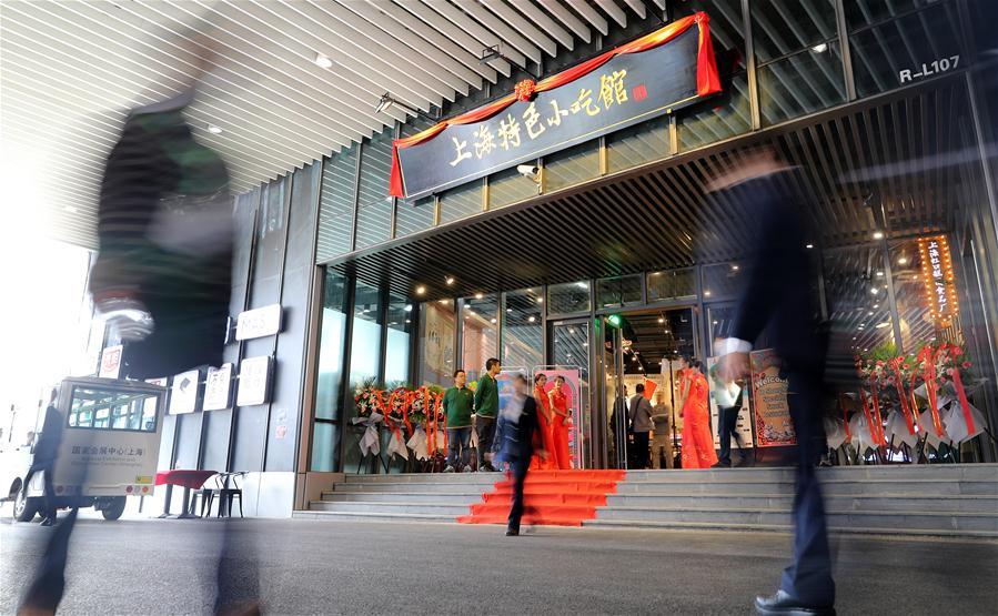 """进博会上品味老传统 国展中心开出""""上海特色小吃馆"""""""
