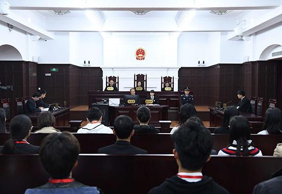首家金融法院首案开庭 涉案金额1.2亿余元
