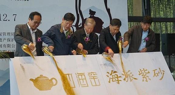 天工开物尽显大国工匠风范非遗传人许四海陶瓷紫砂收藏展在沪启幕
