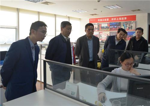 上海市经信委陆晓春书记一行到人民网上海频道调研