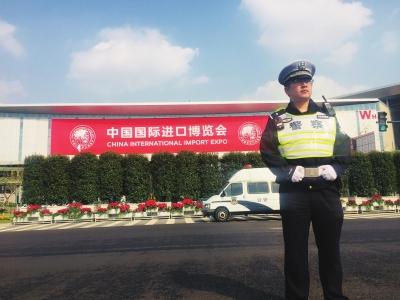 上海老爷叔自制进博会英语教材