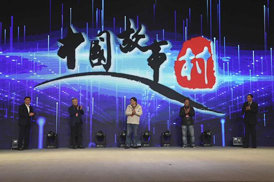 """上海金山枫泾新义村揭牌""""中国故事村"""""""