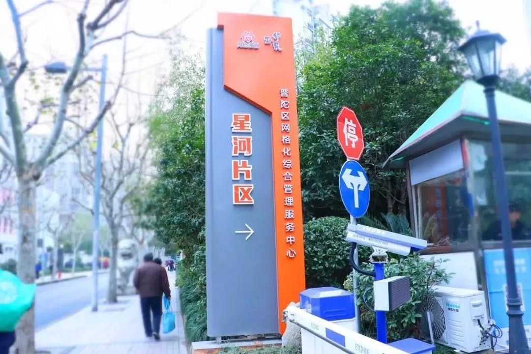 http://www.reviewcode.cn/jiagousheji/27301.html
