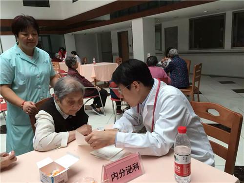 普陀区推动养老服务供给模式创新升级