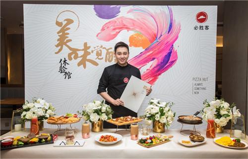 """必胜客发布2019春季新菜单引领慢食主义新""""食尚"""""""