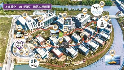 """张江力争年内建成全国首个人工智能""""先导区"""""""
