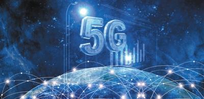 首批5G手机7月底上市 千元档需等到明年底