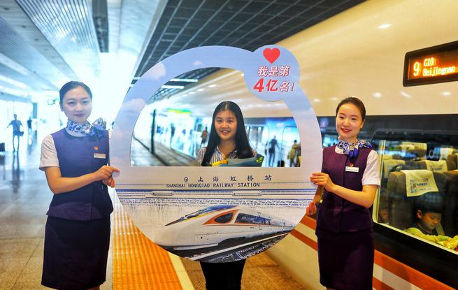 今天,中国最繁忙高铁站迎来第4亿名旅客!
