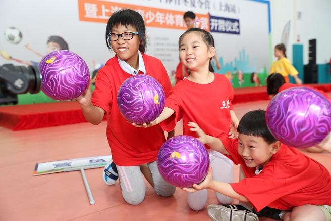 2019年上海市青少年體育夏令營開營