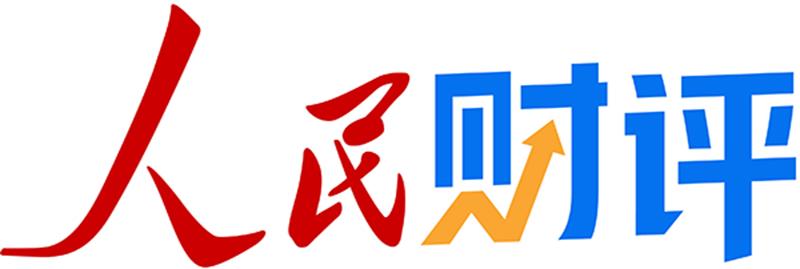 """创业赚钱网人民财评:为世界经济提供更多""""中国依存"""""""