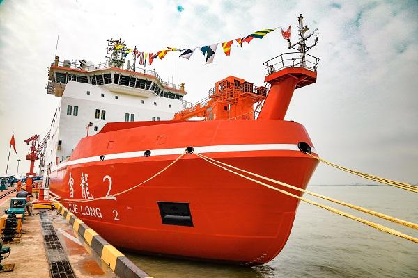 """我国首艘自主建造的极地科考破冰船""""雪龙2""""号今交付利用"""