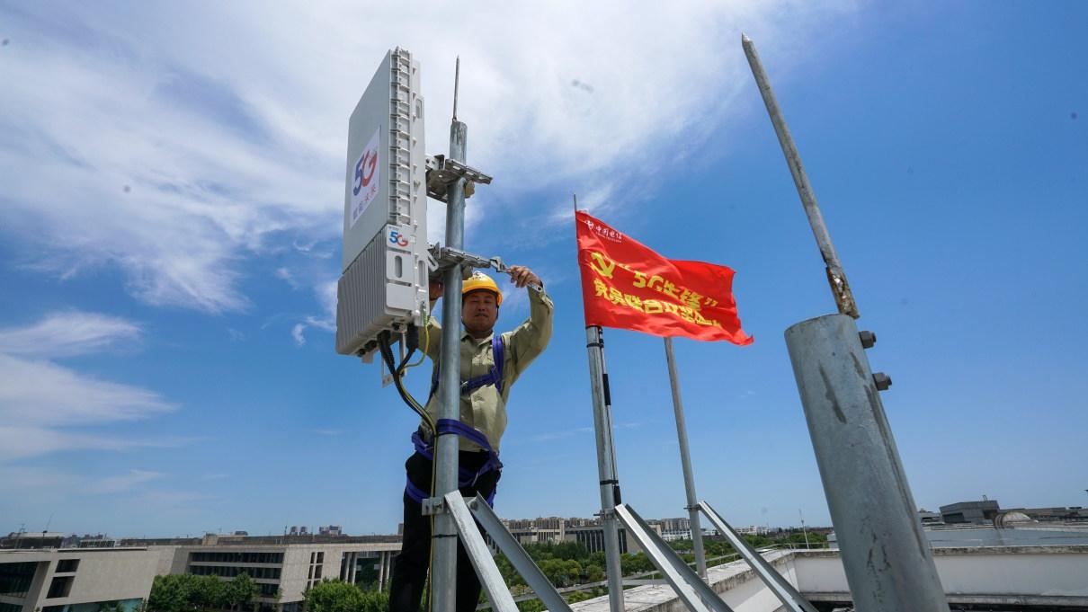 """中国电信上海_上海电信:5G网络精准规划 打造""""双千兆之城""""--上海频道--人民网"""
