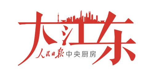 大江东 | 立足防大灾迎大考,上海严密布防利奇马