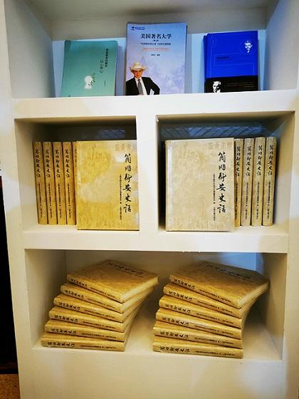 《简明静安史话》2019上海书展现场首发