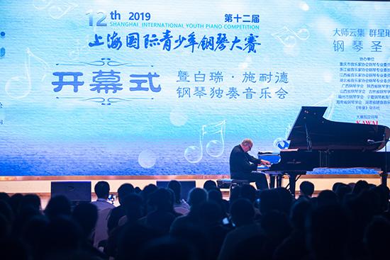 十二届上海国际青少年钢琴大赛举办 获奖选手将全国巡演