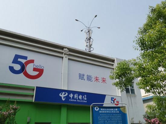 中国电信上海_中国电信上海公司联合华为实现全球首个5G超级上行网络覆盖 ...