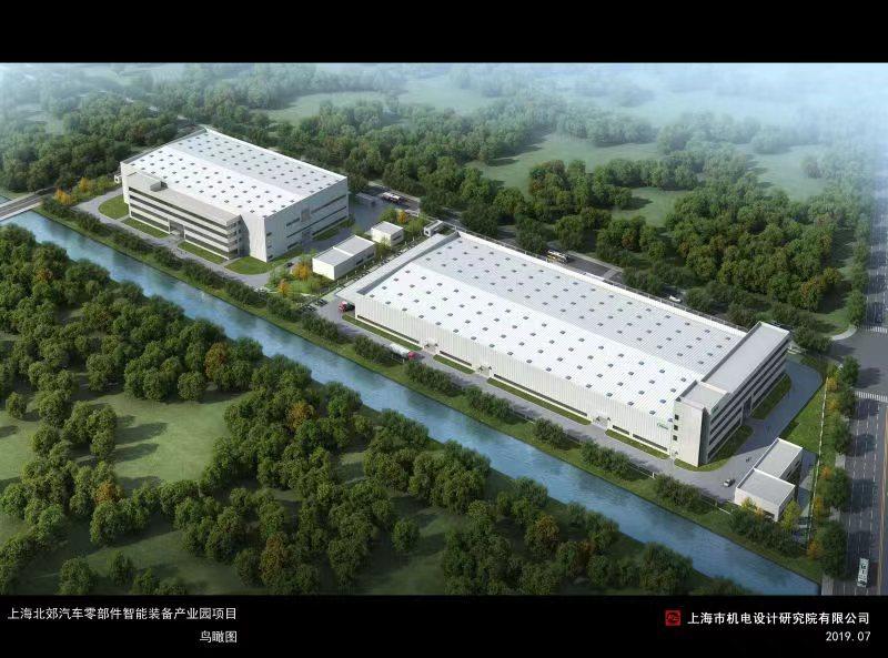 上海宝山与华域汽车联手推进新能源汽车项目发展