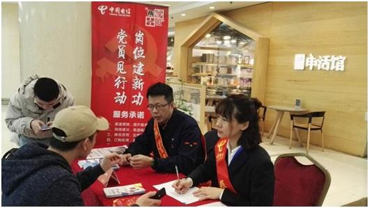 """上海电信:打造""""双千兆之城"""" 增强用户获得感、幸福感、安全感"""