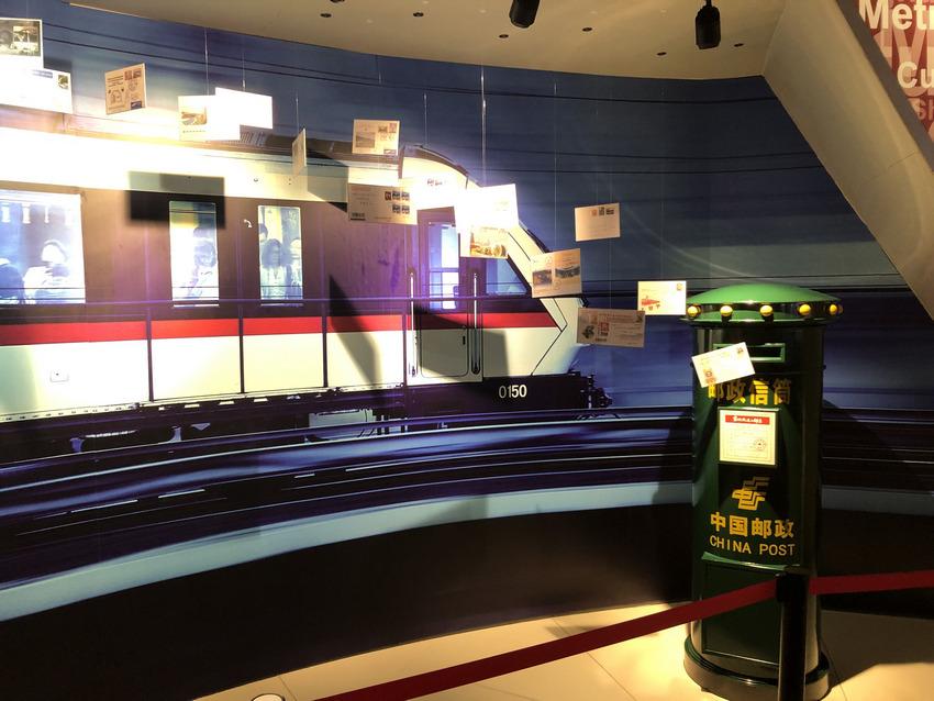 """全国首个""""地铁-隧道""""专题收藏邮品展览在上海开幕【4】"""