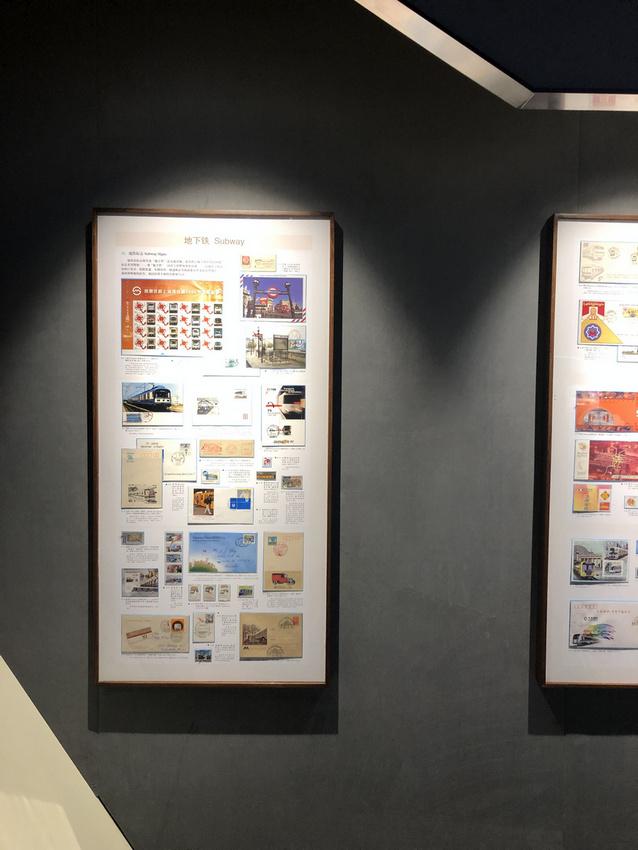 """全国首个""""地铁-隧道""""专题收藏邮品展览在上海开幕【8】"""