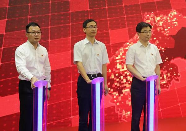 长三角一体化发展媒体联盟在青浦成立